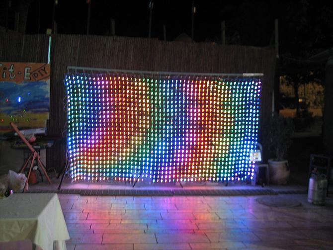 экран сетка