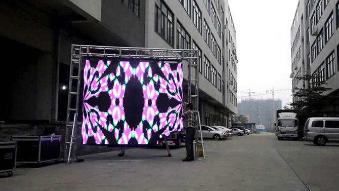 SMD экран уличный