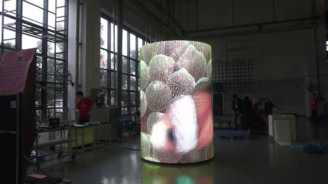цилиндрический экран ondoor
