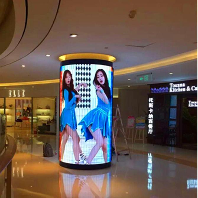 цилиндрический LED экран