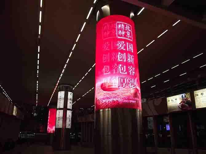 LED экран в виде цилиндра в Китае