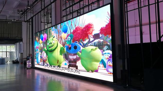 внутренний рекламный экран