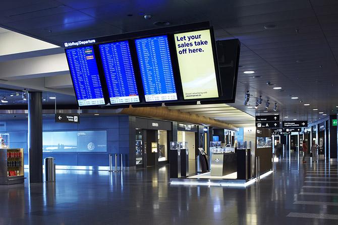 LED экраны на вокзалах