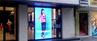 светодиодные панели рекламные