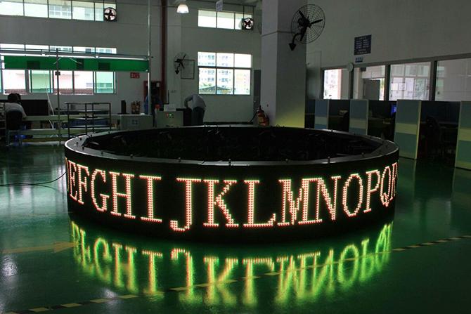 внутренний радиусный LED дисплей