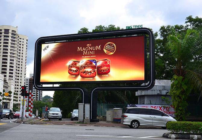 уличная реклама на LED экранах