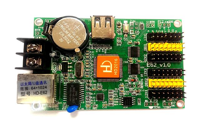 контроллер LED экрана